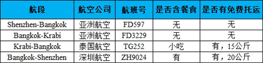 e786fc84-89a3-4720-91aa-eb23f8091777.jpg