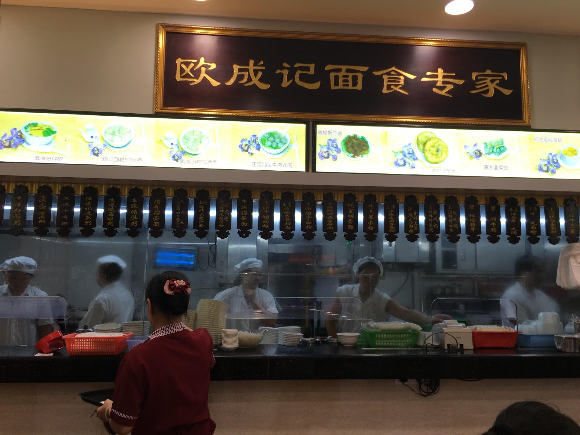 【我是达人】食在广州,用尽洪荒之力吃、吃、
