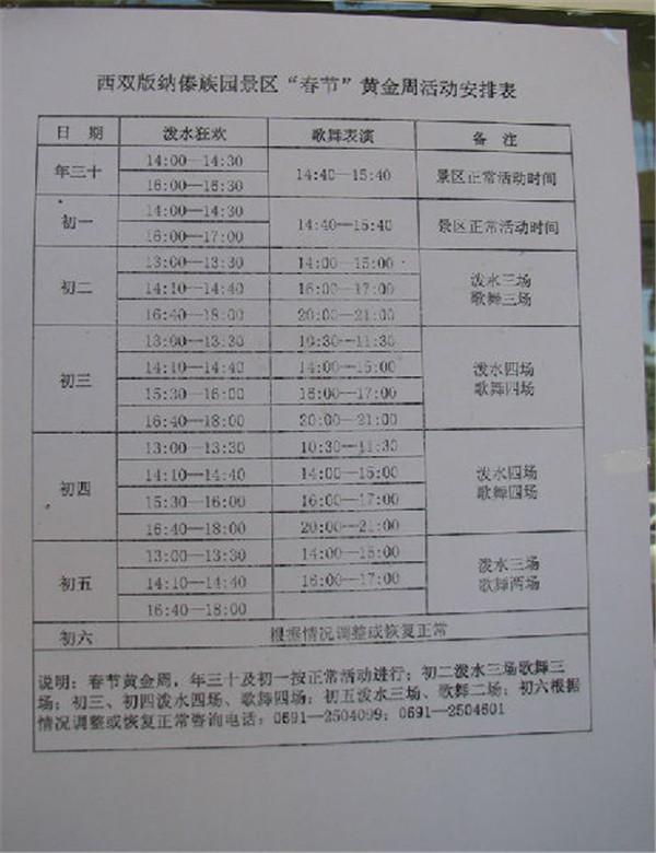 466c12cf-6c87-4a45-9156-b31b18fc79f7.jpg