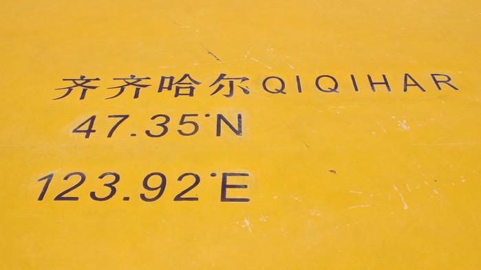 84504818-1b40-4b9b-b965-e805edfb3019.jpg