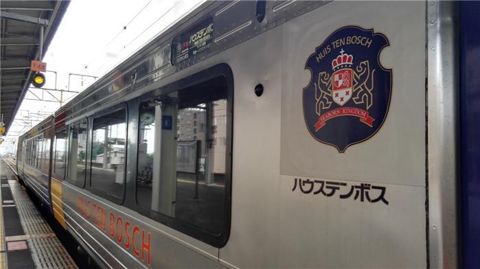 【我是达人】JR列车旅行:北九州攻略五晚a列车旅游慢高淳六日城图片