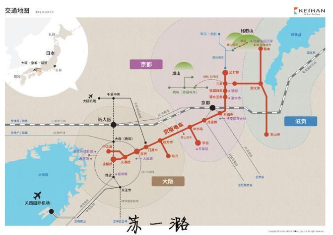 【我是达人】【日本】关西漫游之旅(大阪、京