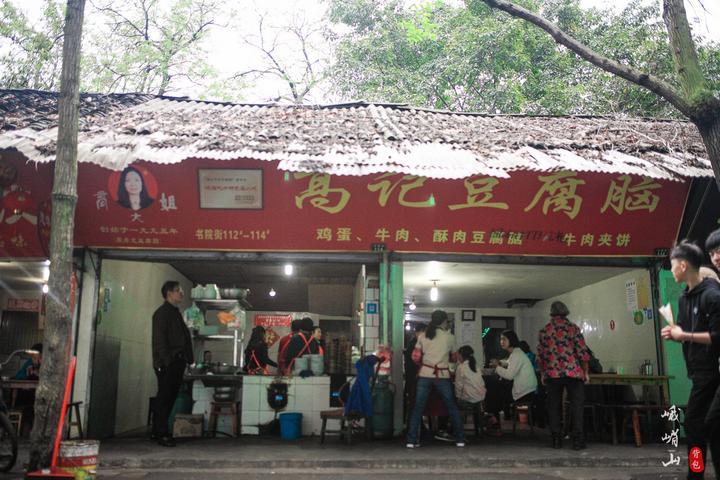mount emei tour food