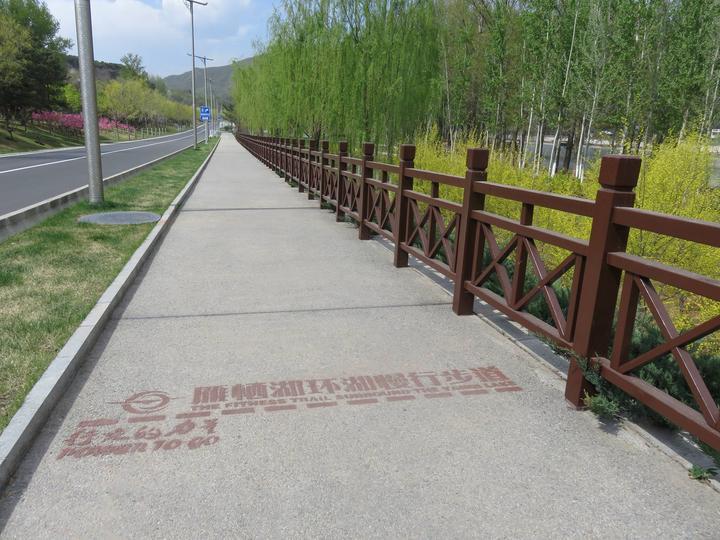 【攻略无人机我要】北京怀柔雁栖湖环湖慢行步看大奖情况图片