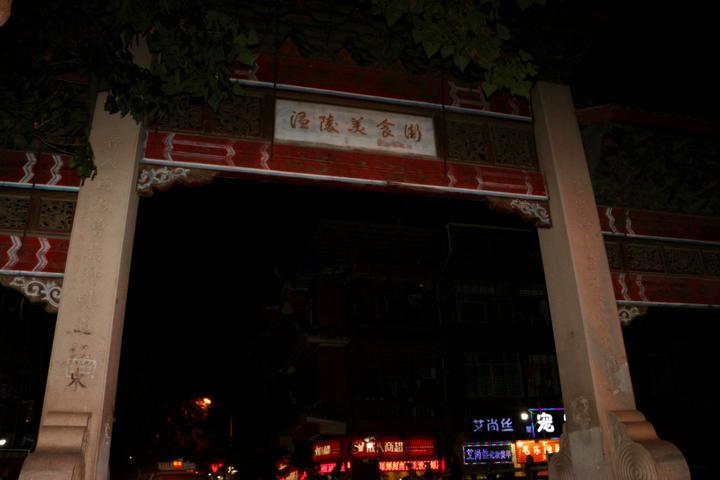 【我要无人机大奖】光明之城,闽南蓬莱
