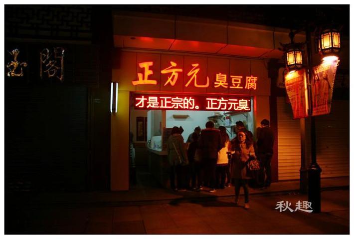 【旅游攻略】夜游无锡南禅寺