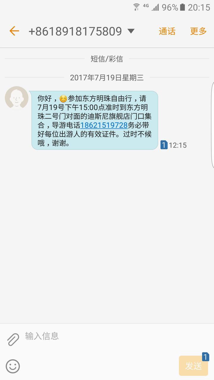 ba9b857d-b04c-4c7e-a062-f28453ca7647_720_.jpg