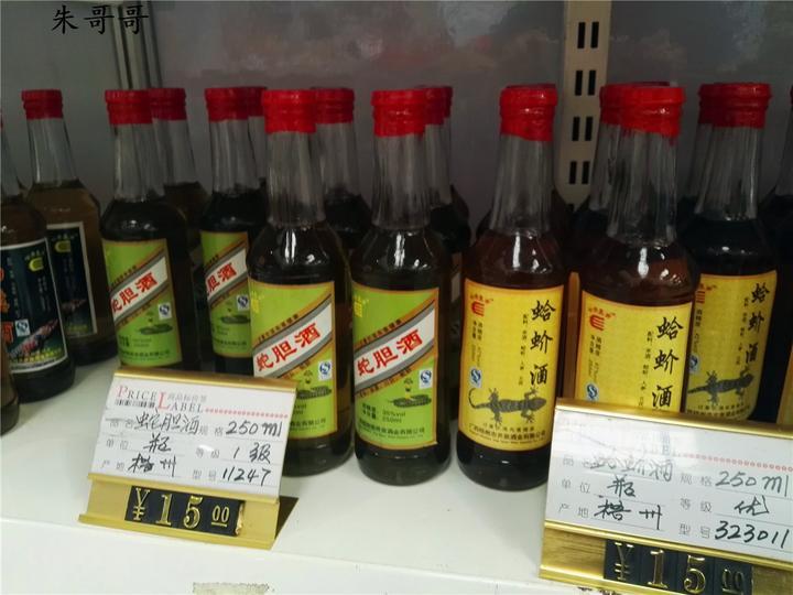 【原创】京东超市百城行,马不停蹄到梧州 - 朱哥哥 - 朱哥哥荒腔走板的江湖