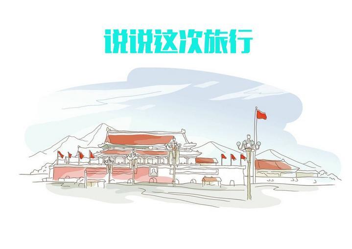 http://s1.lvjs.com.cn//uploads/pc/place2/2018-07-10/502aa048-2f31-4999-8b72-e9910fbde492_720_.jpg