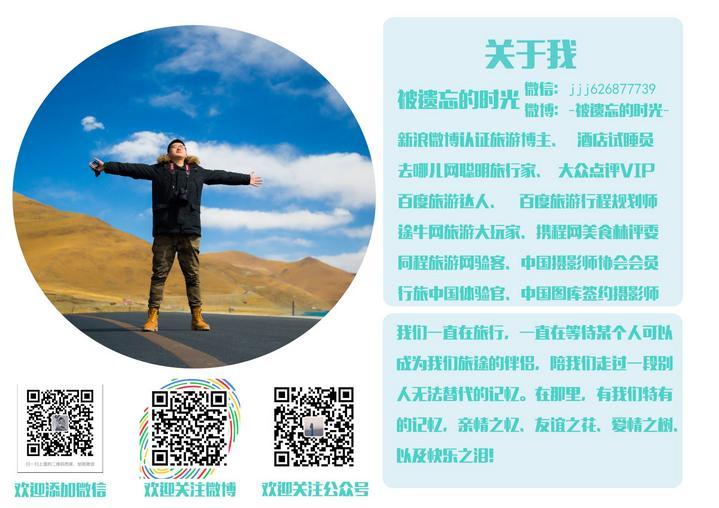 http://s1.lvjs.com.cn//uploads/pc/place2/2018-07-10/c4af35c2-f994-4dfc-a88d-d456445b6554_720_.jpg