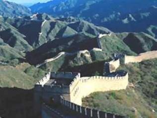 郑州到北京旅游多少钱