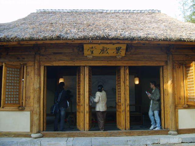苏州博物馆内部照片大图