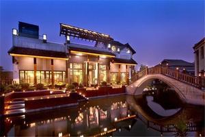杭州西溪悦椿度假酒店(预售)