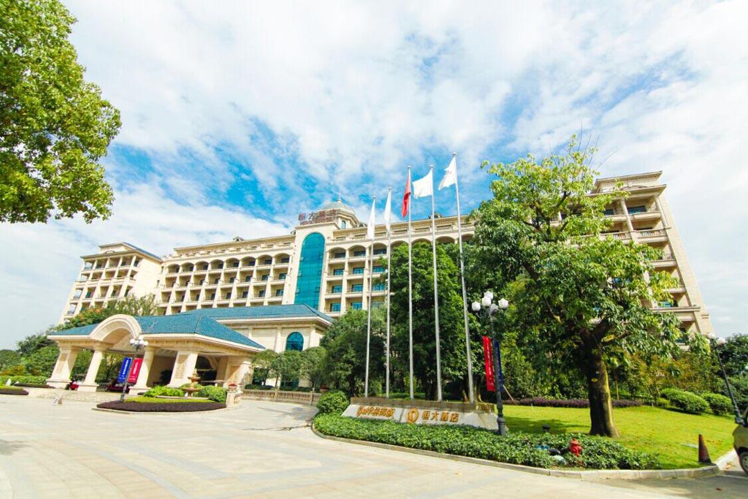 成都彭山恒大酒店(黄龙溪)