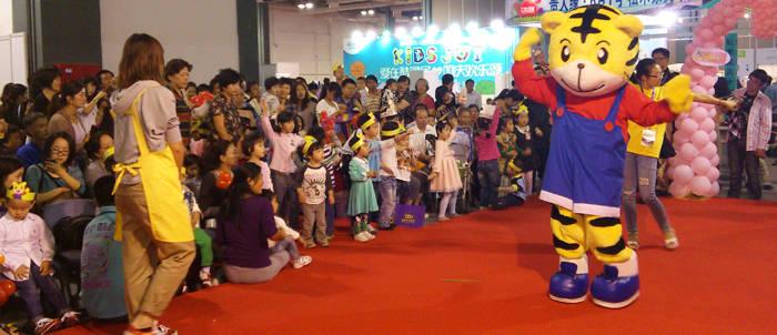 【2013春季儿童节暨上海儿童启智展览会门票】