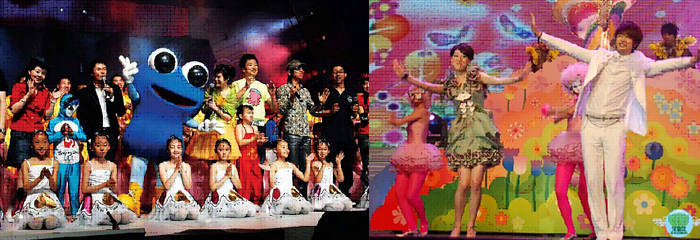 【门票】2013春季儿童节暨上海儿童启智展览会门票