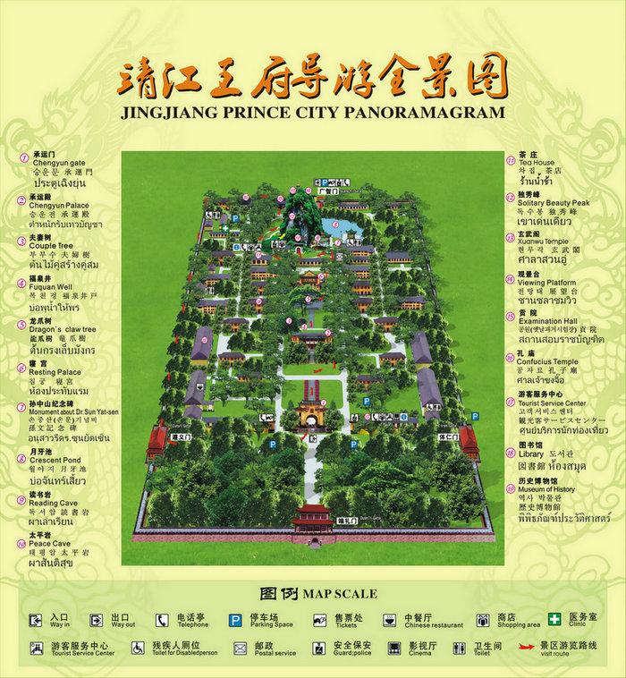 桂林独秀峰·王城景区导览地图 @桂林独秀峰王城景区官网-独秀峰 王