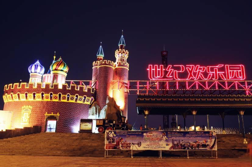 【郑州世纪欢乐园门票】 郑州郑州世纪欢乐园