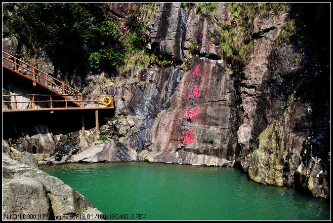 江台州黄岩江口附近哪儿有好玩的地方,有洗浴场吗? …… 江口附近图片