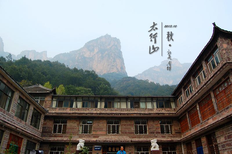 郭亮村在哪里 河南新乡 旅游 景点推荐-驴妈妈游记(800x531,k)-郭亮图片