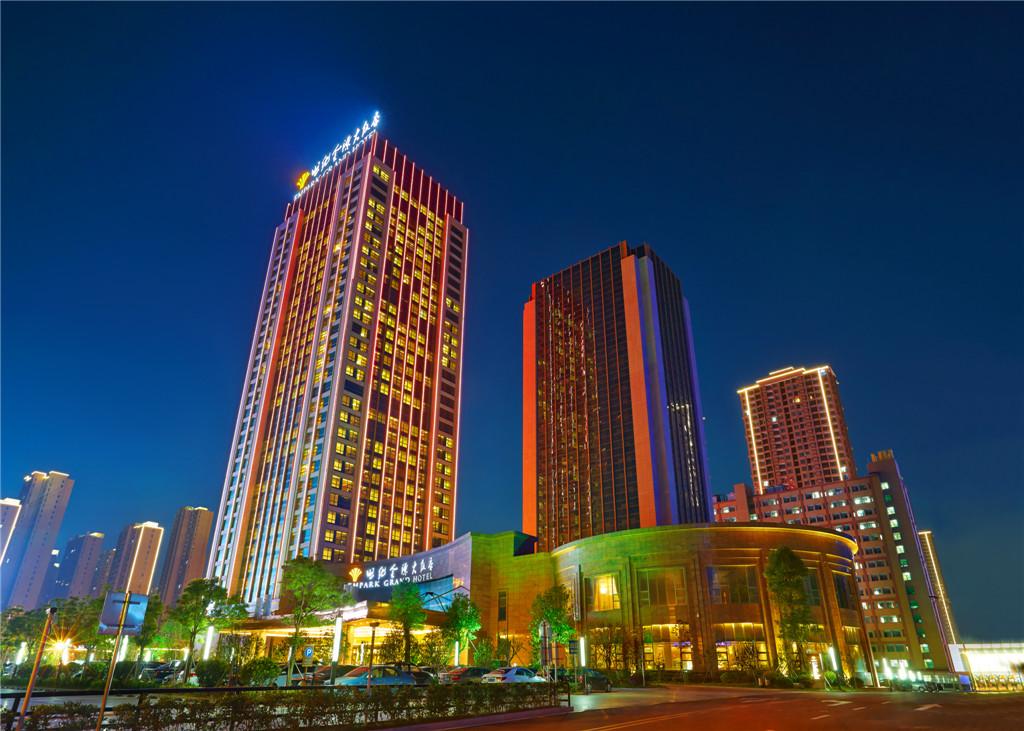 【在五星酒店隔壁玩水2天1晚】住五星宁波杭州湾世纪金源大饭店,玩