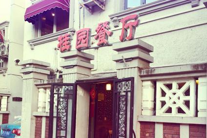 天津攻略美食_天津特色排行榜/传统美食/小吃炸五香特色 美食美食过年闽南图片