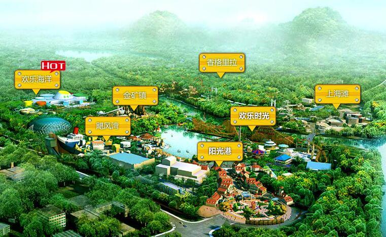 欢乐谷导览图 @上海欢乐谷官网
