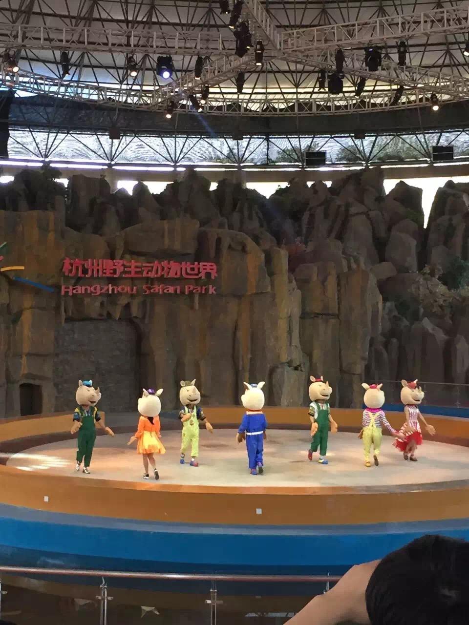 杭州野生动物世界杭州野生动物世界之前经常去杭州园