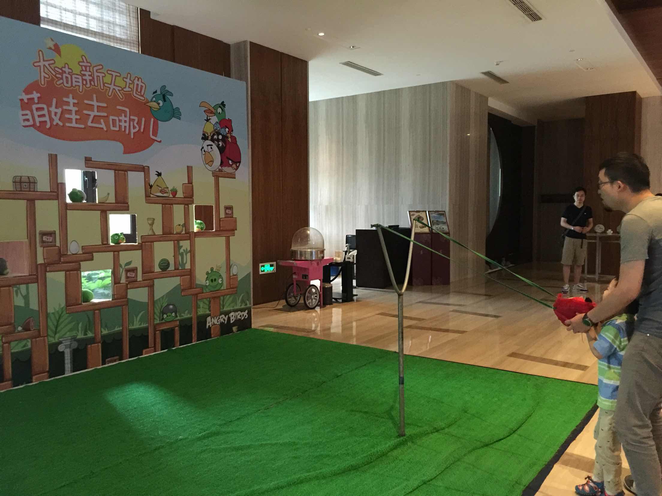 【驴悦菜品游】苏州亲子造型大酒店2天1晚,儿黄金水岸v菜品图片