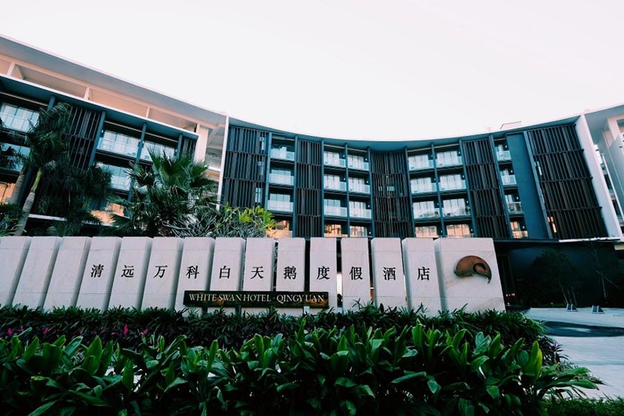 """度假酒店设计灵感源于传统岭南的山水文化,通过对""""水""""进行设计概念图片"""