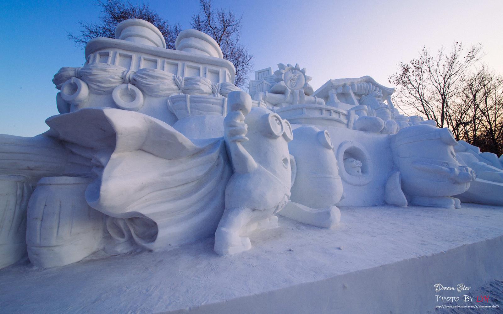 哈尔滨雪雕艺术博览 - ★  牧笛  ★ - ★★★冬天到了,春天还会遥远吗★★★