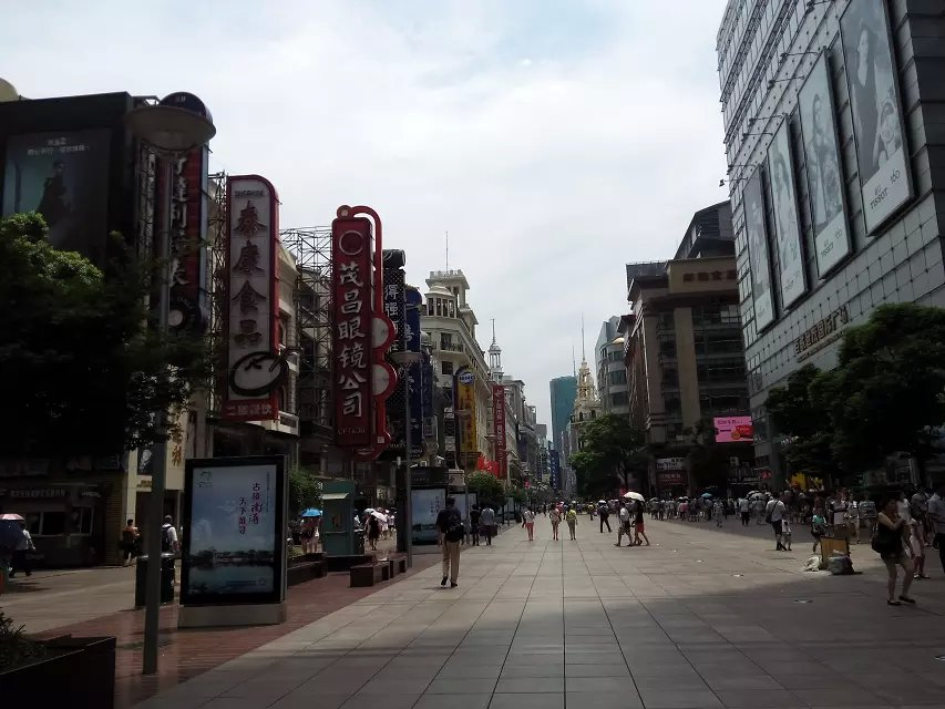 南京东路街道南京东路街道 南京路步行街 驴妈妈点评图片