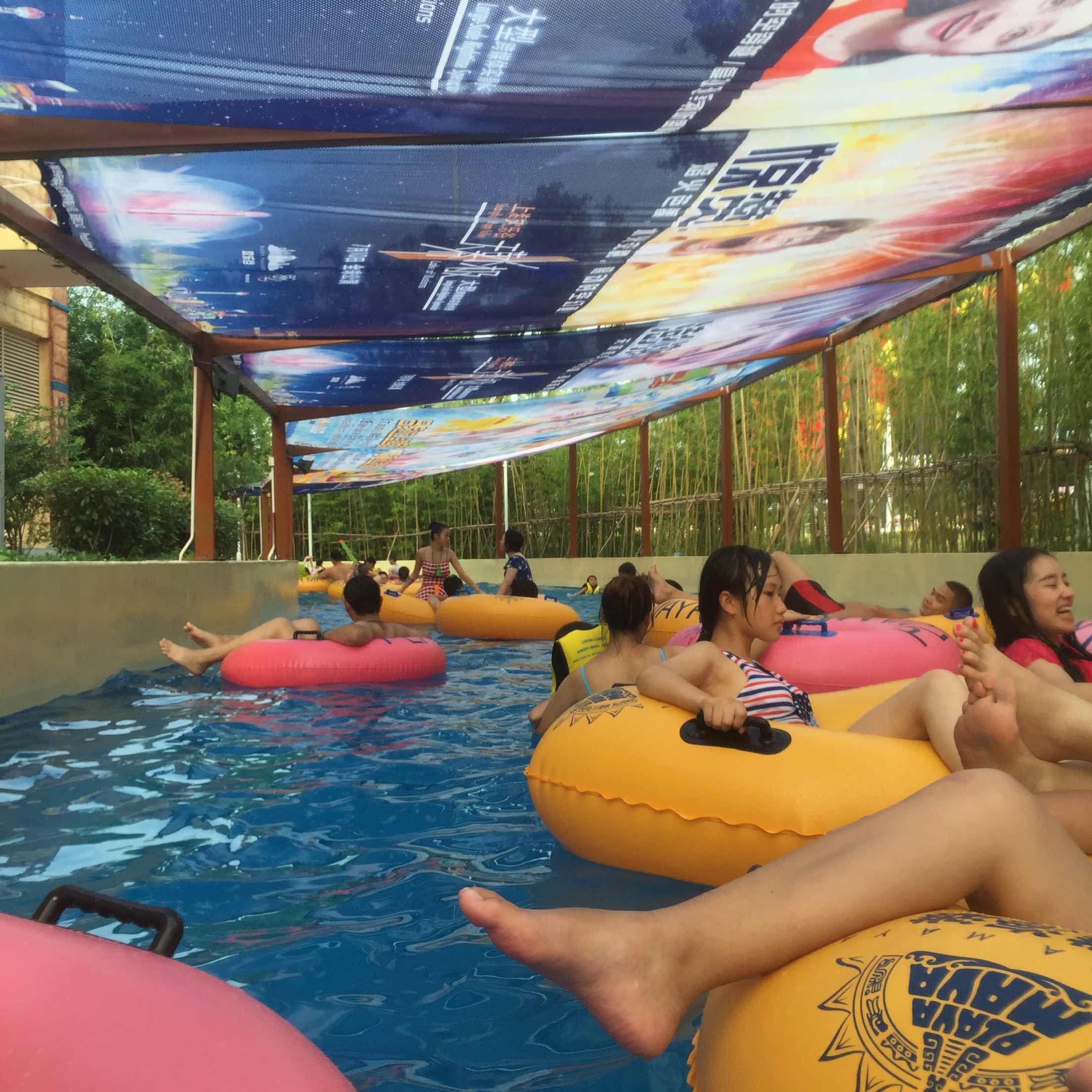 上海玛雅海滩水公园   夜场成人票 儿童票图片
