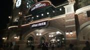 【上海迪士尼乐园 · 2天1晚】住1晚上海皇廷国际大酒店,游上海迪士尼乐园