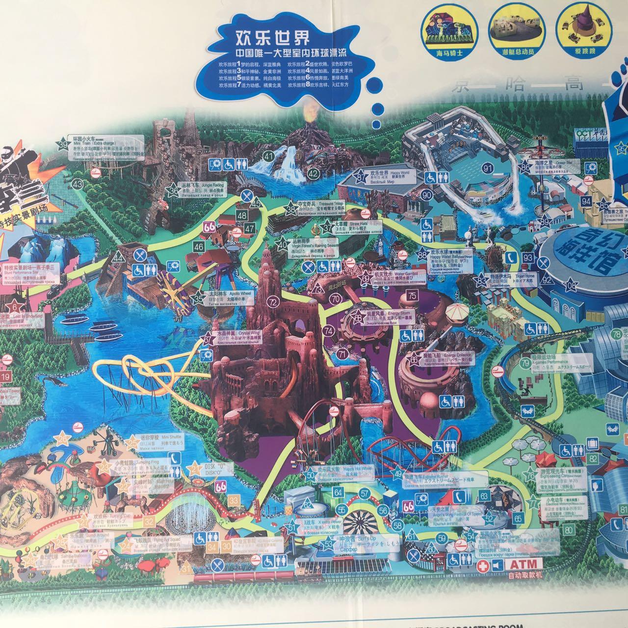 北京欢乐谷   尊贵型 日场-狂欢节双人半价特惠票【仅限6月24-26日