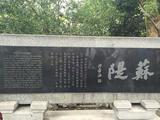 【开心驴行】杭州西湖、宋城、黄龙洞纯玩巴士1日游(0购物,赠送西湖游船)