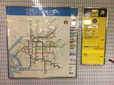 日本大阪4晚5日自由行(单机票及签证,国航直飞,预售产品)