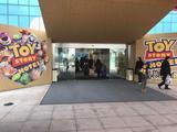 【上海迪士尼乐园 · 3天2晚】游上海迪士尼乐园,第1晚住玩具总动员酒店,第2晚住上海国际饭店(近上海大剧院,上海自然博物馆)