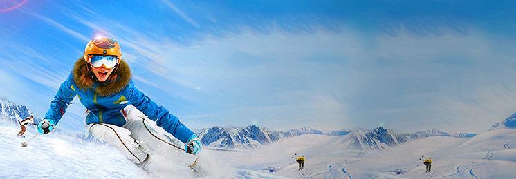 临安大明山滑雪2日游