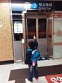 【立减70每人】香港3晚4日自由行([年末大促 下单立减]香港华丽铜锣湾酒店,港龙 国泰航空往返,酒店近铜锣湾商圈,精选特卖★★★)