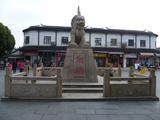 苏州甪直古镇–天平山-红叶-红枫1日巴士跟团游(红叶季)