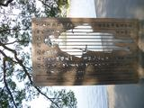 杭州西湖游船、灵隐飞来峰、黄龙洞1日巴士跟团游(纯玩无购物)