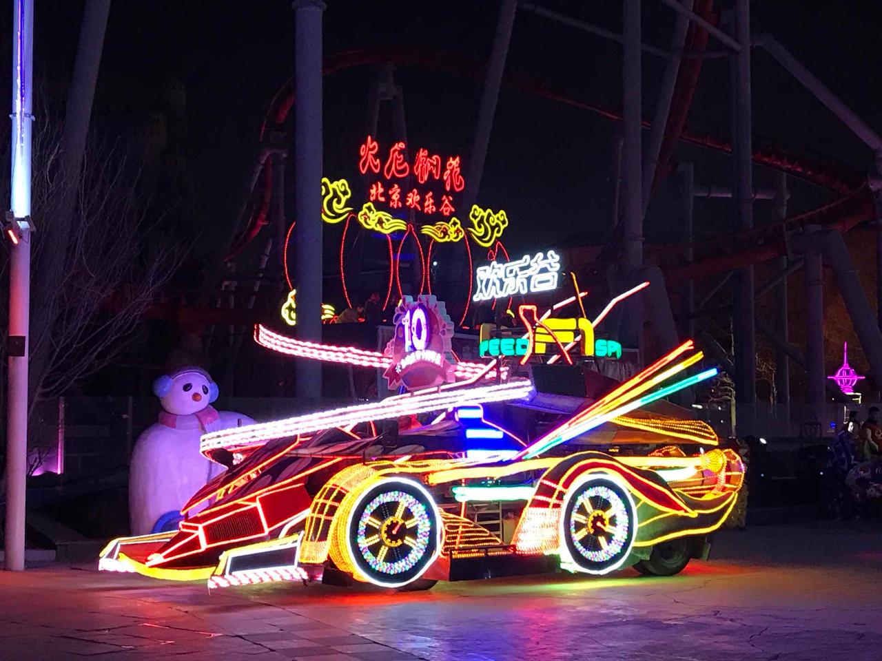 北京欢乐谷+夜场-花灯节新春夜场特惠票北京欢