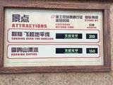 【上海迪士尼乐园 · 2天1晚】住1晚迪士尼度假区Maxus大通广场D+房车驿站,游上海迪士尼乐园1日票
