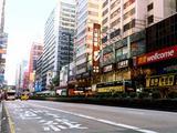 香港3晚4日自由行(香港华丽海景酒店,港龙 国泰航空往返,酒店毗邻中环商圈 香港大学 出境特卖★★★)