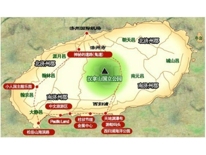 济州岛集中的中文旅游区 不管是自由行还是跟团 必去的区域中文旅游区