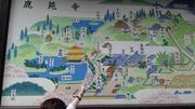 【开心驴行】日本本州5晚6日游(东京1日私属,品尝松阪牛料理,奈良神鹿公园,御殿场奥特莱斯★★★★)