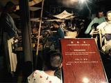 上海东方明珠浦江夜游船纯玩巴士1日当地游([铁定成团 天天发班 特惠5景点套餐]夜游上海,全程含车 含导 含门票【特卖】)