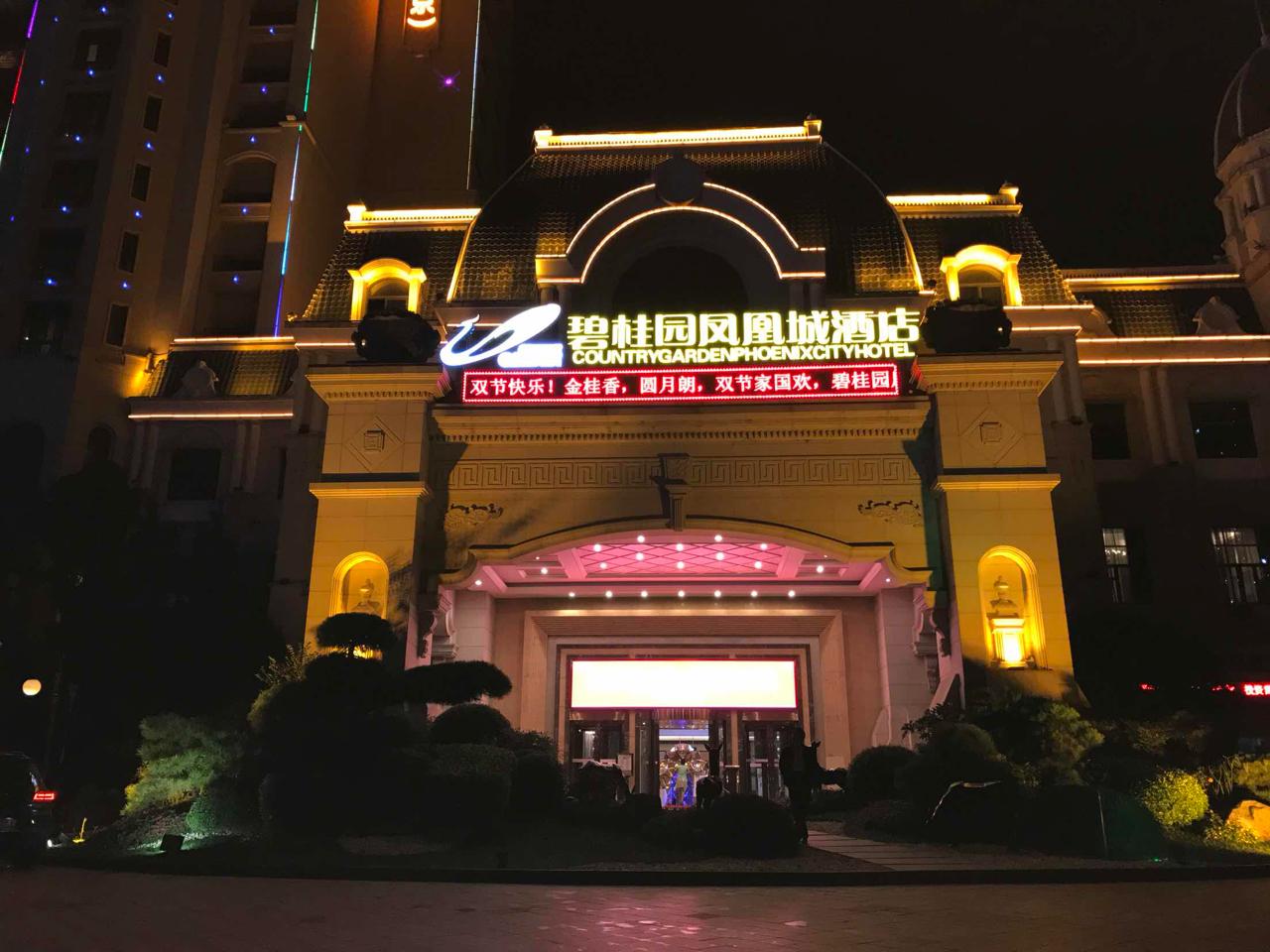 烟台凤凰城基本信息,售楼处电话,开发商,配套信息-烟台乐居