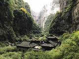 品质游 重庆武隆天坑三桥、龙水峡地缝1日游(含换车 ,仙女山原生态餐)